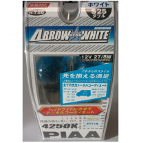 Piaa Arrow Star White Ba15d/S25 Double Lampara Halogena